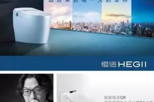 恒洁卫浴:西安旗舰店盛大开业